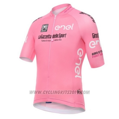 2016 Cycling Jersey Giro D'italy Fuchsia Short Sleeve and Bib Short