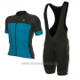 2017 Cycling Jersey ALE Formula 1.0 Ultimate Blue and Black Short Sleeve and Bib Short