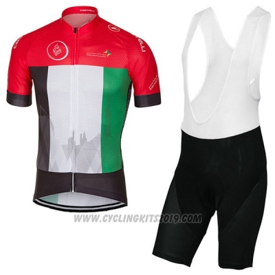 2017 Cycling Jersey Dubai Tour Red Short Sleeve and Bib Short