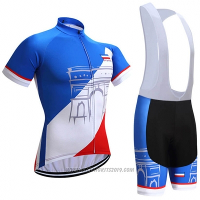 2018 Cycling Jersey France Short Sleeve and Bib Short