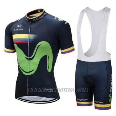 2018 Cycling Jersey Movistar Campione Colombia Short Sleeve and Bib Short