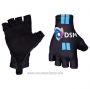 2021 Dsm Gloves Cycling