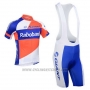 2013 Cycling Jersey Rabobank Blue and White Short Sleeve and Bib Short