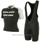 2017 Cycling Jersey ALE Prr 2.0 Piuma Black and White Short Sleeve and Bib Short