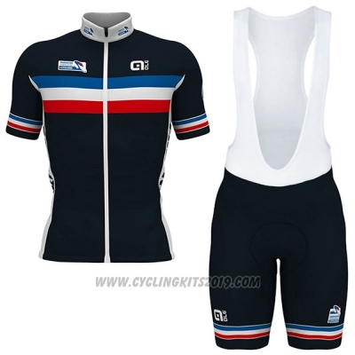 2017 Cycling Jersey France Black Short Sleeve and Bib Short