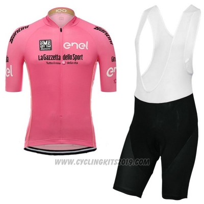 2017 Cycling Jersey Giro D'italy Pink Short Sleeve and Bib Short