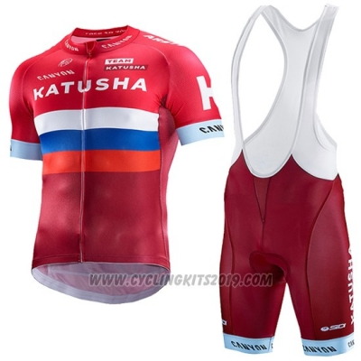 2017 Cycling Jersey Katusha Red and White Short Sleeve and Bib Short