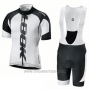 2017 Cycling Jersey Look White Short Sleeve and Bib Short