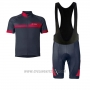 2017 Cycling Jersey Vaude Red and Black Short Sleeve and Bib Short