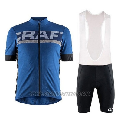 2018 Cycling Jersey Craft Blue Short Sleeve and Bib Short
