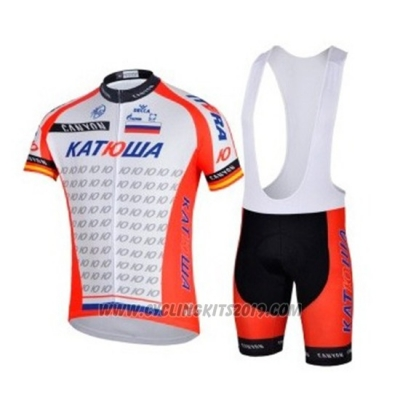 2018 Cycling Jersey Katusha White Red Short Sleeve and Bib Short