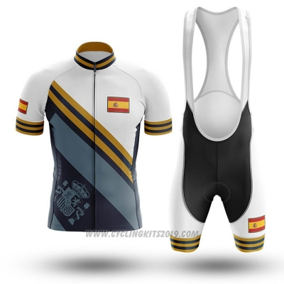 2020 Cycling Jersey Champion Spain Light Blue Yellow Short Sleeve and Bib Short