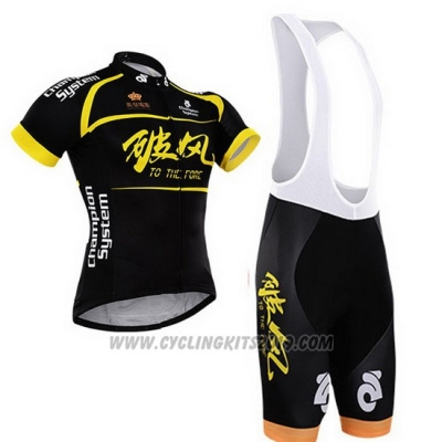 Cycling Jersey To The Fore Black and Yellow Short Sleeve and Bib Short