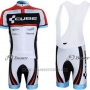 2012 Cycling Jersey Cube Black and White Short Sleeve and Bib Short