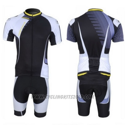 2013 Cycling Jersey Northwave Yellow and White Short Sleeve and Bib Short