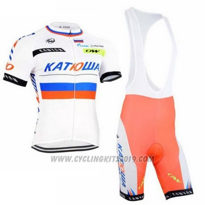 2015 Cycling Jersey Katusha White Short Sleeve and Bib Short