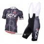 2016 Cycling Jersey Global Cycling Network Gray and Red Short Sleeve and Bib Short
