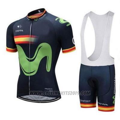 2018 Cycling Jersey Movistar Campione Spain Short Sleeve and Bib Short
