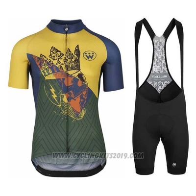 2020 Cycling Jersey Assos Fastlane Wyndymilla Yellow Green Short Sleeve and Bib Short