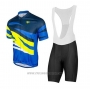 2020 Cycling Jersey Pearl Izumi Yellow Blue Short Sleeve and Bib Short