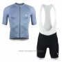 2020 Cycling Jersey Ryzon Sky Blue Short Sleeve and Bib Short