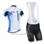 2014 Cycling Jersey Giant White Short Sleeve and Bib Short