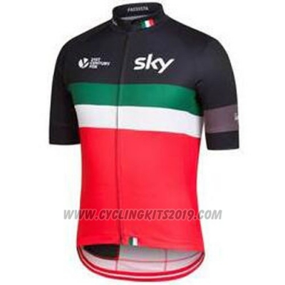 2016 Cycling Jersey UCI Mondo Campione Lider Sky Green Short Sleeve and Bib Short