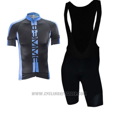2017 Cycling Jersey Biemme Poison Blue Short Sleeve and Bib Short