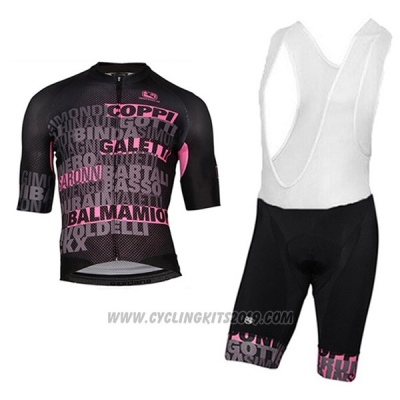 2017 Cycling Jersey Giordana Black Short Sleeve and Bib Short
