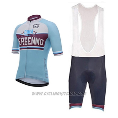 2017 Cycling Jersey Santini Berbenno Light Blue Short Sleeve and Bib Short