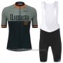 2017 Cycling Jersey Santini Lombardia Green Short Sleeve and Bib Short
