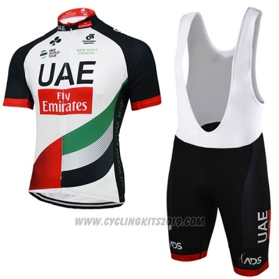 2017 Cycling Jersey UCI Mondo Campione Uae White Short Sleeve and Bib Short
