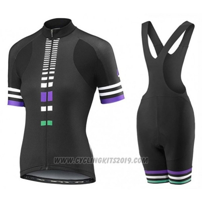 2017 Cycling Jersey Women Liv Zebra Black Short Sleeve and Bib Short