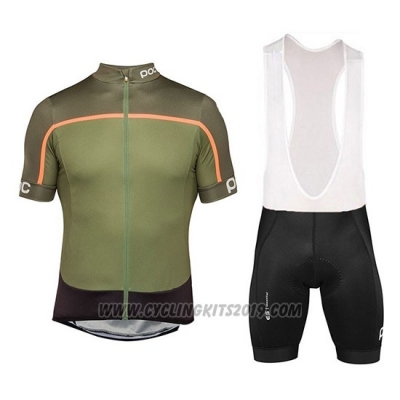 2018 Cycling Jersey POC Essential Road Block Camouflage Short Sleeve and Bib Short