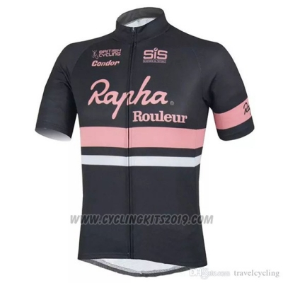 2018 Cycling Jersey Rapha Black Short Sleeve and Bib Short