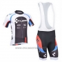 2013 Cycling Jersey Cube Black and White Short Sleeve and Bib Short