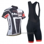 2014 Cycling Jersey Monton Black White Short Sleeve and Bib Short