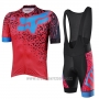 2017 Cycling Jersey Fox Ascent Comp Red Short Sleeve and Bib Short