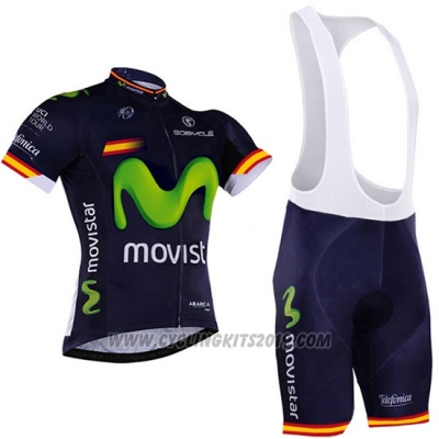 2017 Cycling Jersey Movistar Campione Spain Short Sleeve and Bib Short
