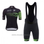 2017 Cycling Jersey Team 707 Black Short Sleeve and Bib Short