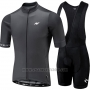 2018 Cycling Jersey Morvelo Dark Gray Short Sleeve and Bib Short