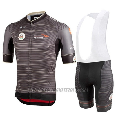 2019 Cycling Jersey Castelli UAE Tour Gray Short Sleeve and Bib Short