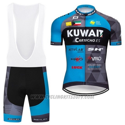 2019 Cycling Jersey Kuwait Blue Gray Short Sleeve and Bib Short