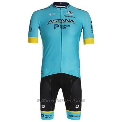 2020 Cycling Jersey Astana Yellow Blue Short Sleeve and Bib Short