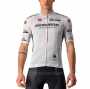 2021 Cycling Jersey Giro D'italy White Short Sleeve and Bib Short