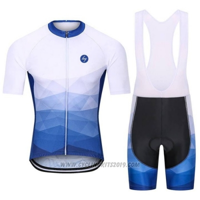 2021 Cycling Jersey Steep Blue Short Sleeve and Bib Short