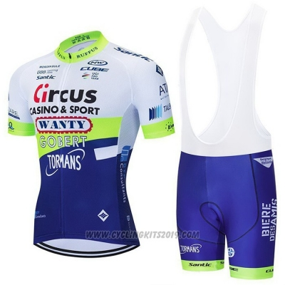 2021 Cycling Jersey Wanty-gobert Cycling Team Blue White Yellow Short Sleeve and Bib Short