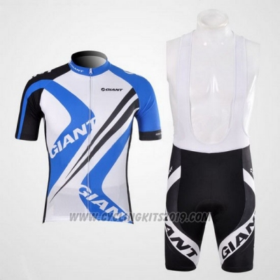 2012 Cycling Jersey Giant White and Sky Blue Short Sleeve and Bib Short