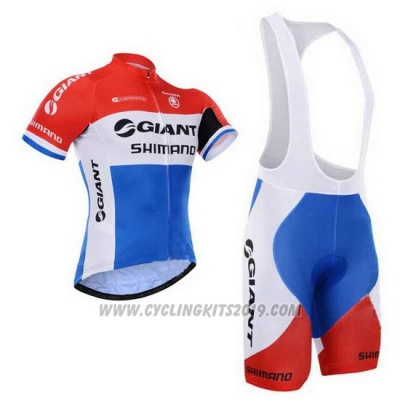 2015 Cycling Jersey Giant Shimano Short Sleeve and Bib Short