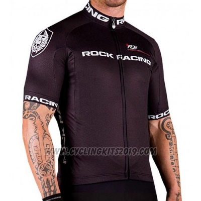 2016 Cycling Jersey Rock Racing Marron and White Short Sleeve and Bib Short